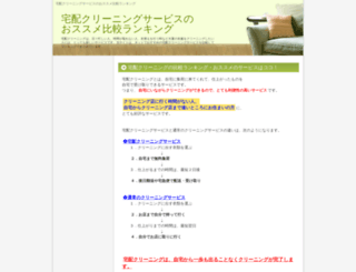 aspxcs.net screenshot