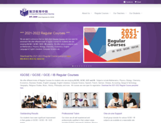 asquare.edu.hk screenshot