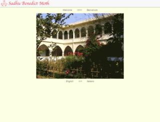 asram.org screenshot