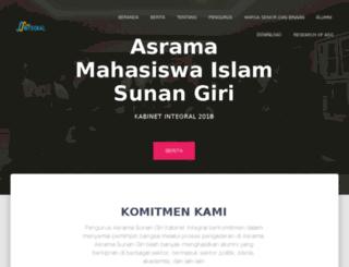 asramasunangiri.com screenshot