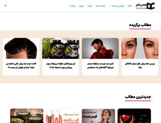 asreelm.com screenshot
