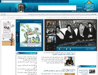 asrefars.ir screenshot