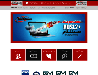 asretelecom.com screenshot