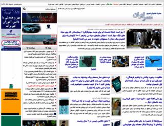 asriran.com screenshot