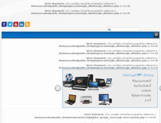assafwa.ly screenshot