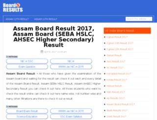 assam.boardsresults.in screenshot