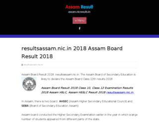 assam.nicresults.in screenshot