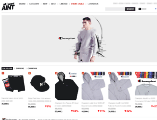 assamall.co.kr screenshot