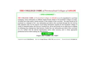 assamcollegecode.info screenshot