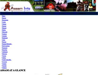 assaminfo.com screenshot