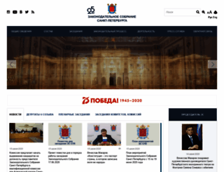assembly.spb.ru screenshot