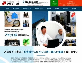 asset50.com screenshot