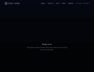assetjapan.co.jp screenshot