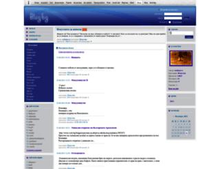 asshopova.blog.bg screenshot