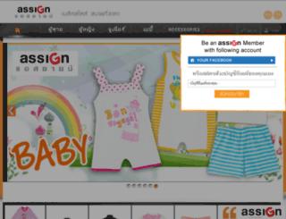 assignclothing.com screenshot