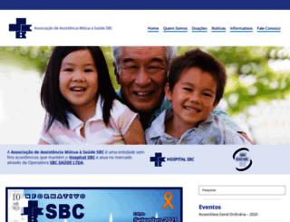 associacaosbc.com.br screenshot