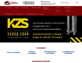 associaciasip.ru screenshot