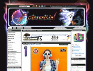 assorti.in screenshot