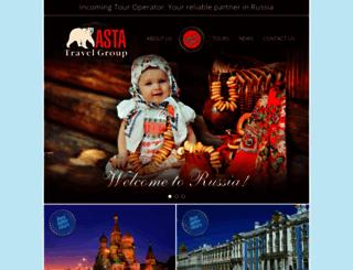 asta-travel.com screenshot