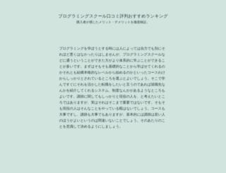 astazi.net screenshot