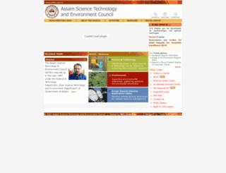 astec.gov.in screenshot