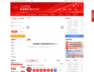 astel.81666.net screenshot