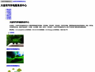 astepupbird.com screenshot