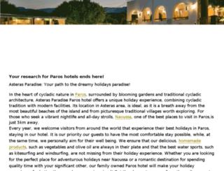asterasparadise.com screenshot