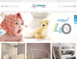asterias.com.gr screenshot