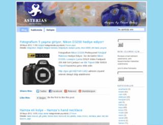 asteriastaki.wordpress.com screenshot