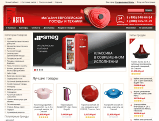 astia.ru screenshot