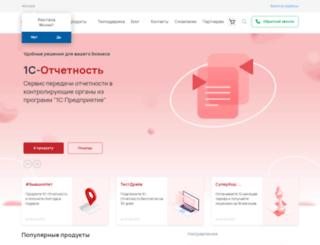 astralnalog.ru screenshot