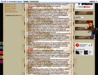 astraorama.com screenshot