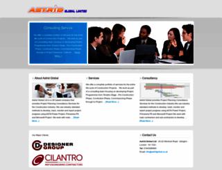 astridglobal.co.uk screenshot