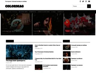 astro-prorok.ru screenshot