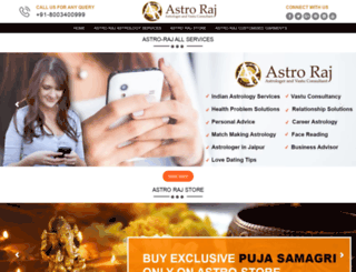 astro-raj.com screenshot