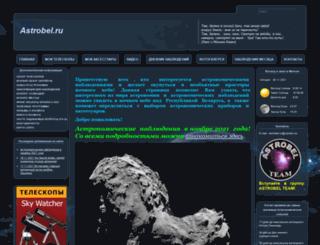 astrobel.ru screenshot