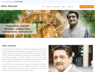 astrodiscover.com screenshot
