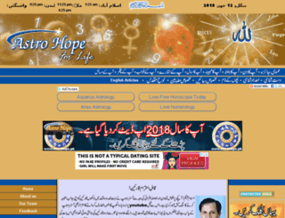astrohope.com screenshot