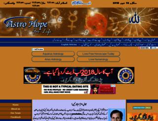 astrohope.com screenshot