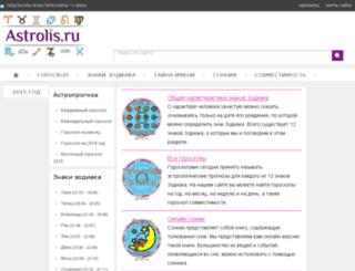 astrolis.ru screenshot