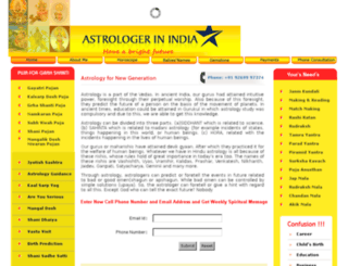 astrologerinindia.info screenshot