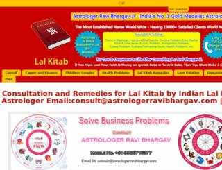 astrologerravibhargav.com screenshot