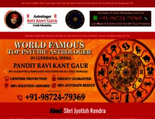astrologerravikant.com screenshot
