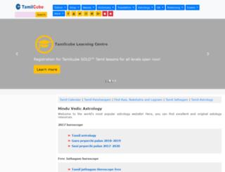 astrology.tamilcube.com screenshot