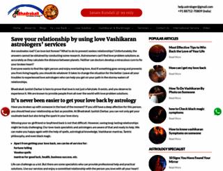 astrologysupport.com screenshot