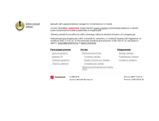 astroma.net screenshot