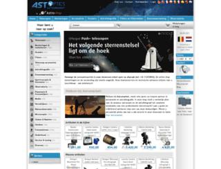 astromarket.org screenshot