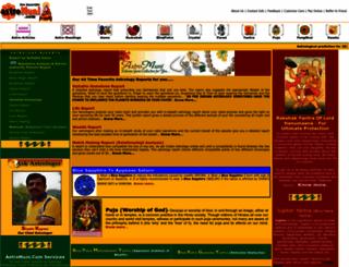 astromuni.com screenshot