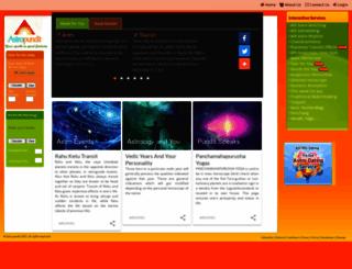astropundit.com screenshot